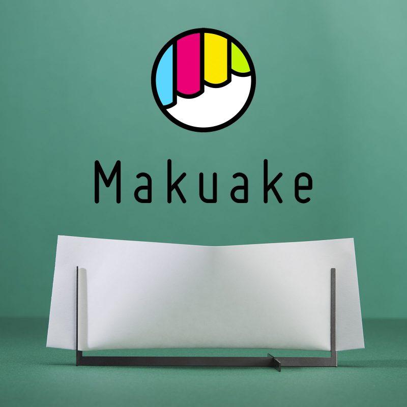 PPH_makuake_eyecath